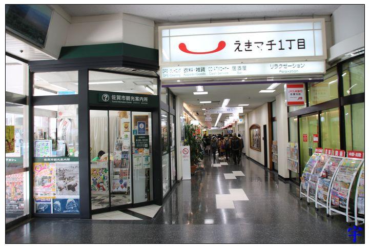 佐賀車站 (6).JPG