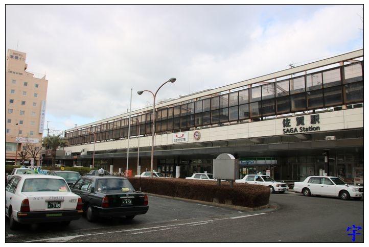 佐賀車站 (27).JPG