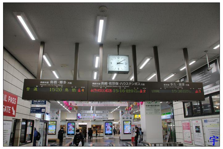 佐賀車站 (36).JPG
