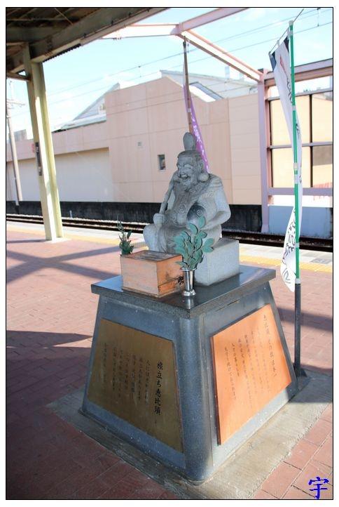 佐賀車站 (39).JPG