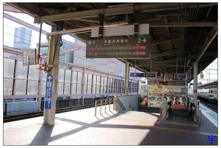 佐賀車站 (45).JPG