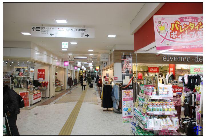 佐賀車站 (47).JPG