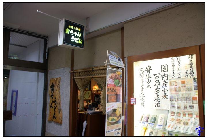 佐賀車站 (51).JPG