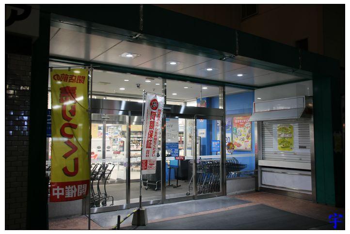 佐賀車站 (52).JPG