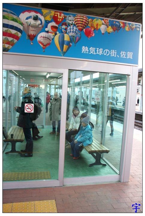 佐賀車站 (56).JPG
