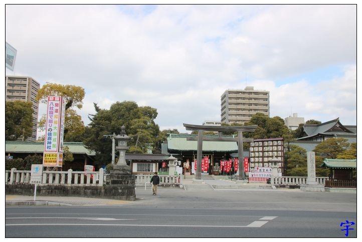 佐嘉神社 (1).JPG