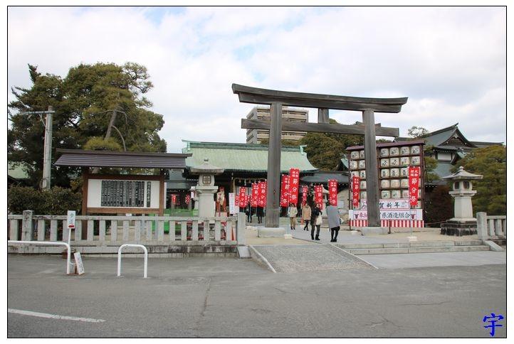 佐嘉神社 (3).JPG