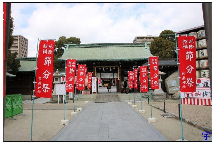 佐嘉神社 (7).JPG
