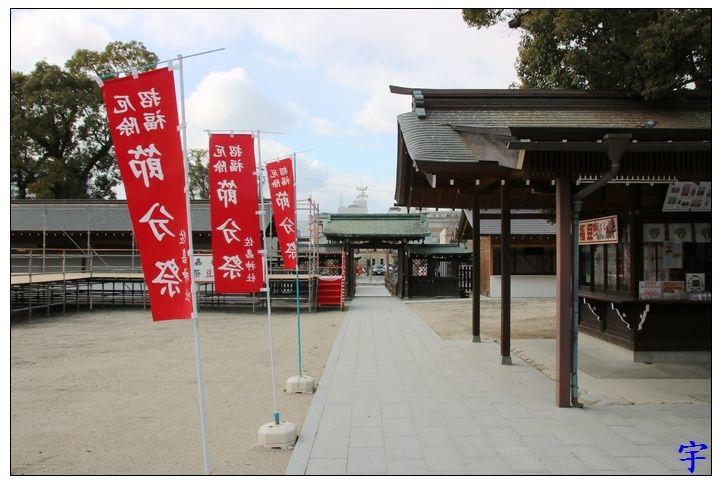 佐嘉神社 (17).JPG