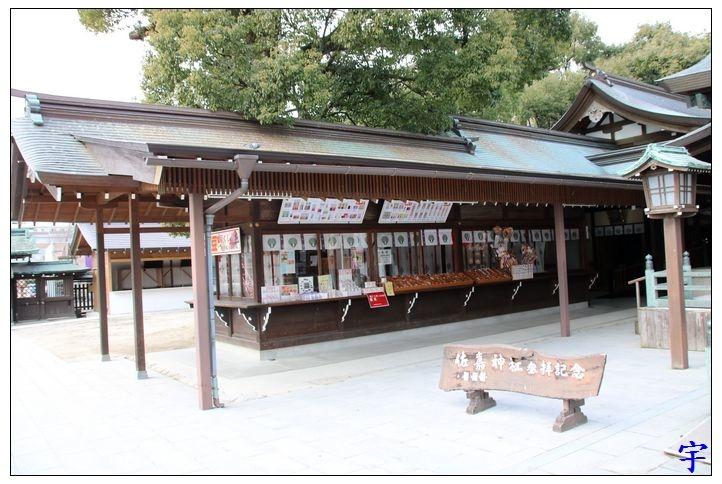 佐嘉神社 (16).JPG