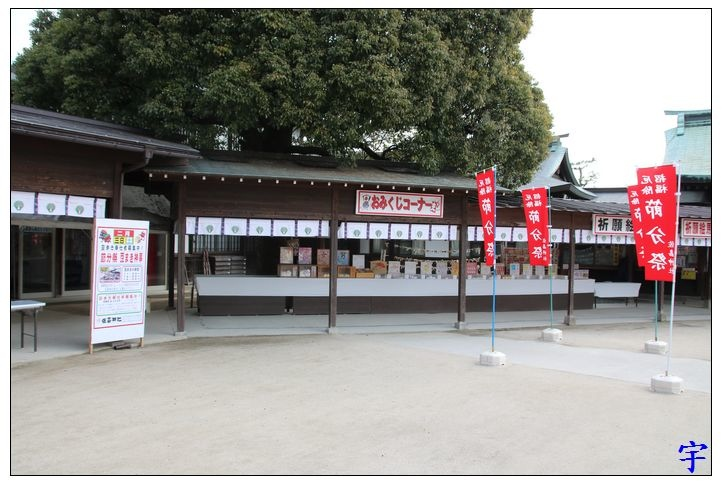 佐嘉神社 (20).JPG