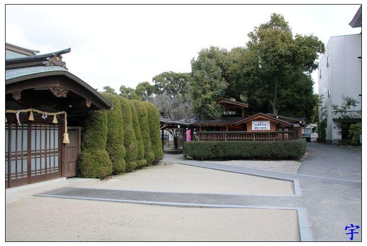 佐嘉神社 (26).JPG