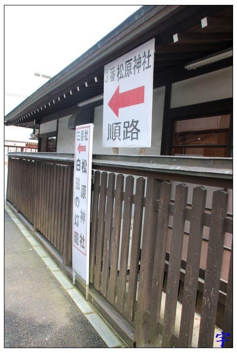佐嘉神社 (28).JPG