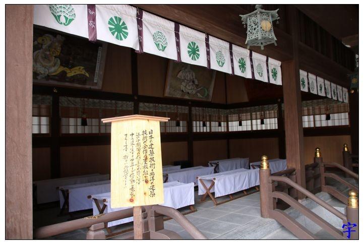 佐嘉神社 (31).JPG