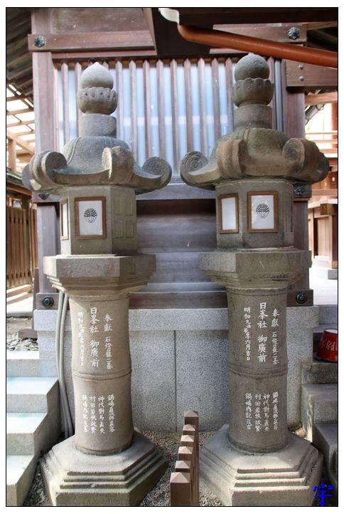 佐嘉神社 (34).JPG