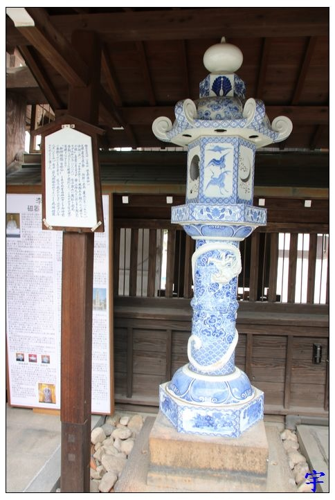 佐嘉神社 (45).JPG