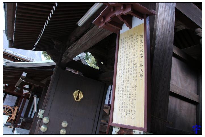 佐嘉神社 (47).JPG