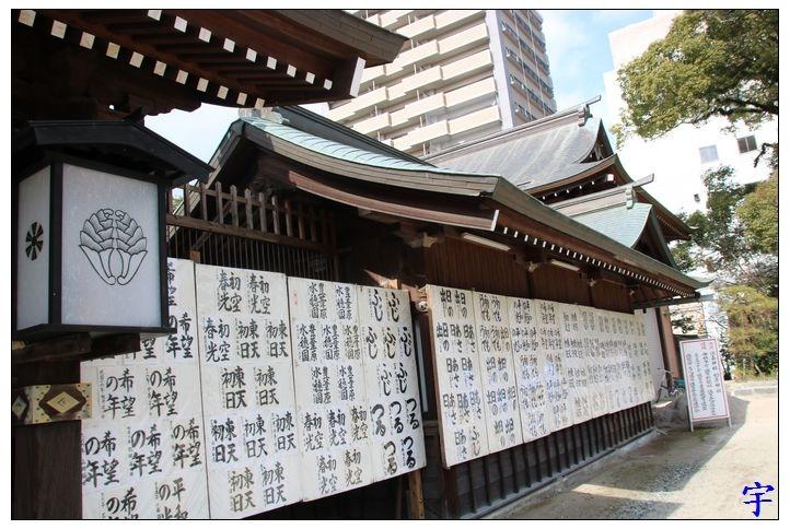 佐嘉神社 (52).JPG