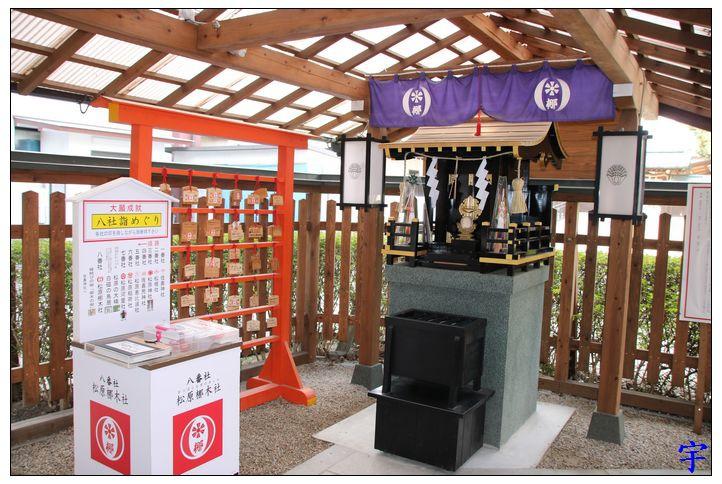 佐嘉神社 (55).JPG