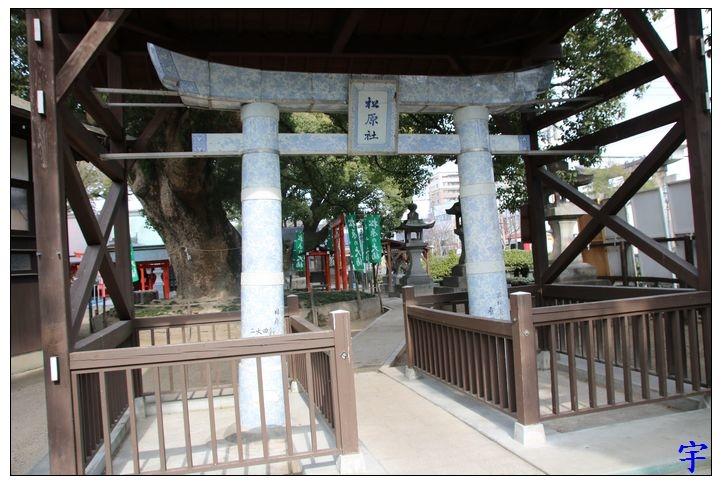 佐嘉神社 (61).JPG