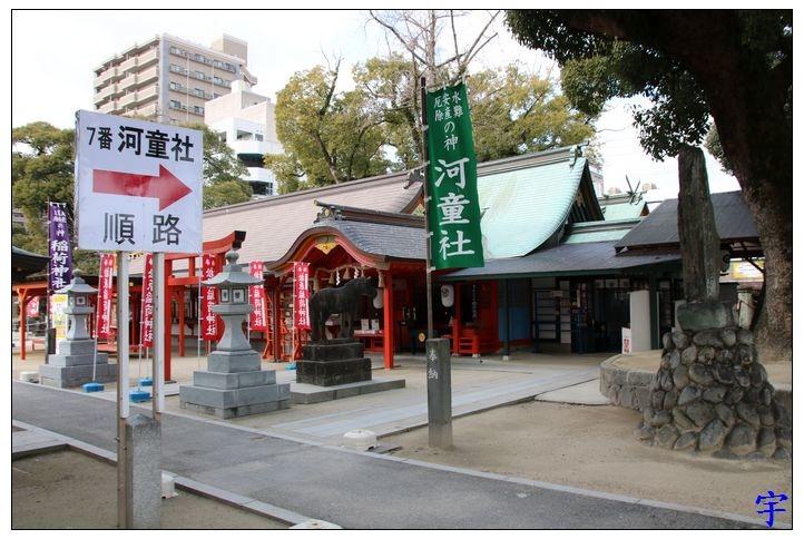 佐嘉神社 (66).JPG