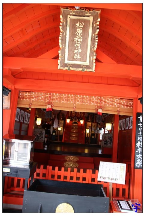 佐嘉神社 (73).JPG