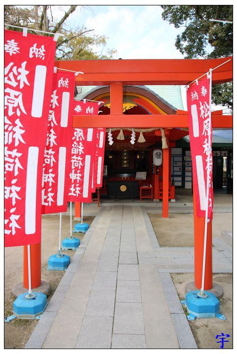 佐嘉神社 (75).JPG