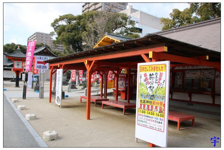 佐嘉神社 (76).JPG