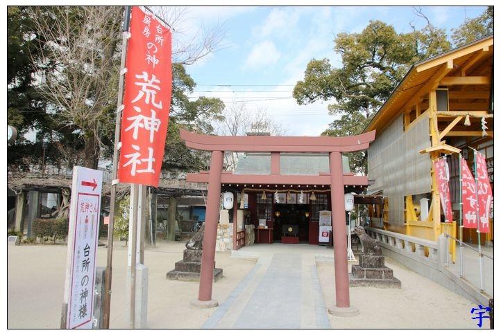 佐嘉神社 (80).JPG