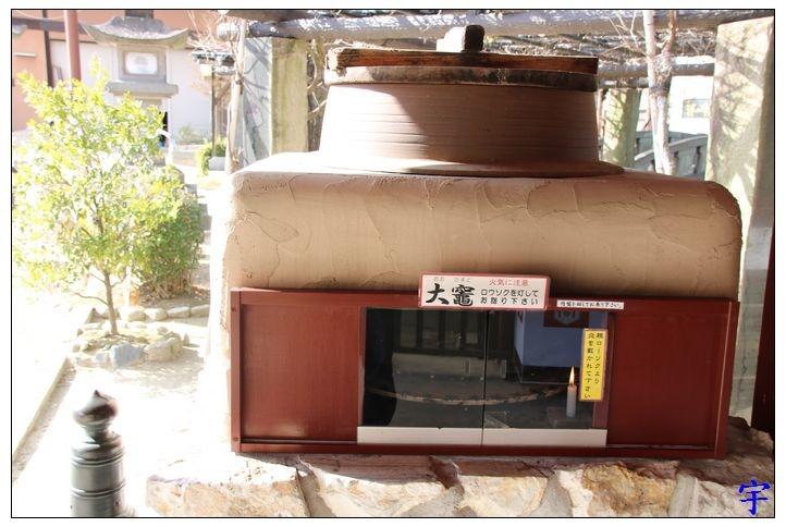佐嘉神社 (90).JPG