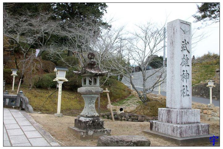 武雄神社 (4).JPG