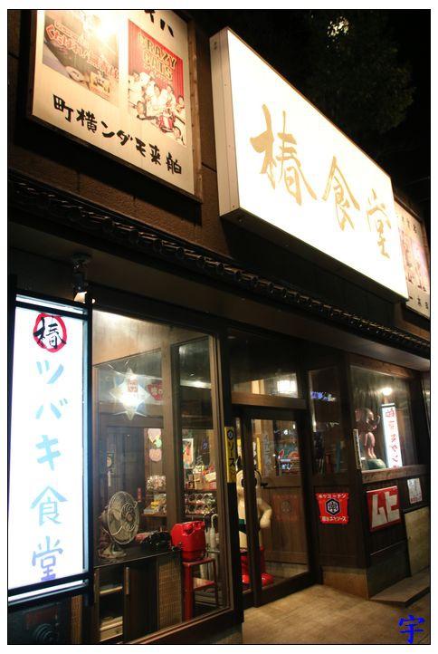 佐賀夜景 (1).JPG