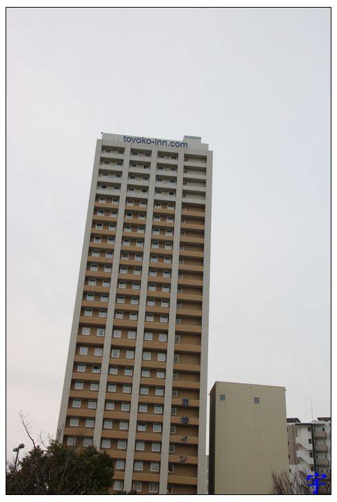 東橫熊本 (1).JPG