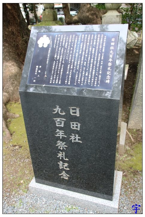 藤崎宮 (33).JPG