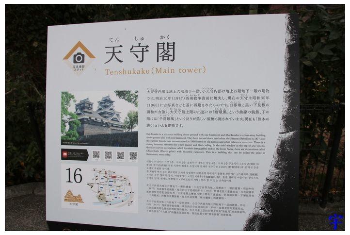 熊本城 (5).JPG