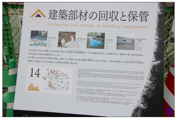 熊本城 (2).JPG