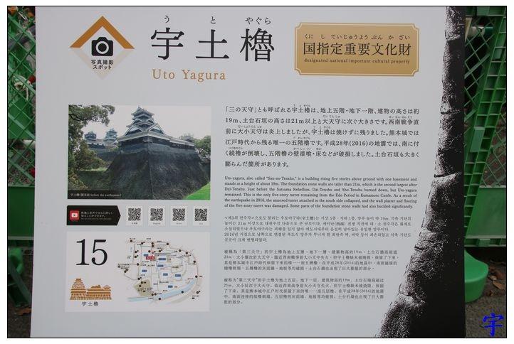 熊本城 (3).JPG
