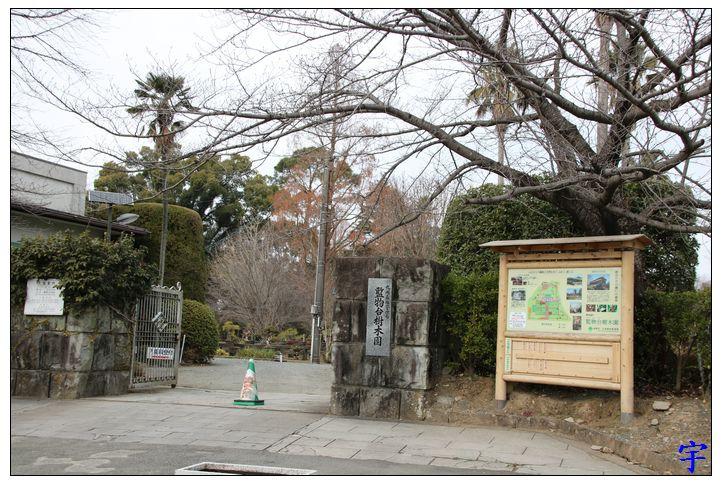 熊本城 (9).JPG