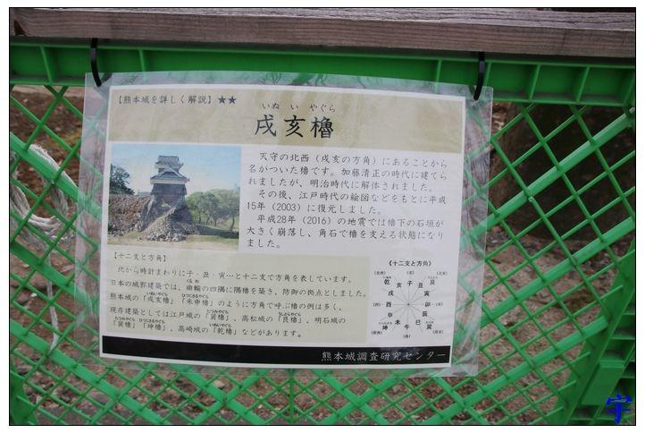 熊本城 (12).JPG