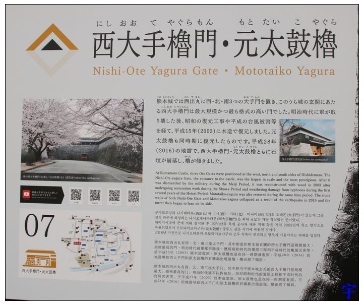 熊本城 (21).JPG