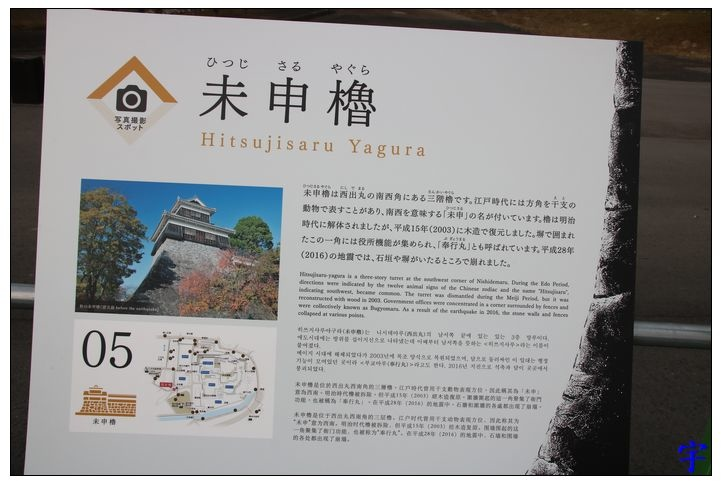 熊本城 (30).JPG