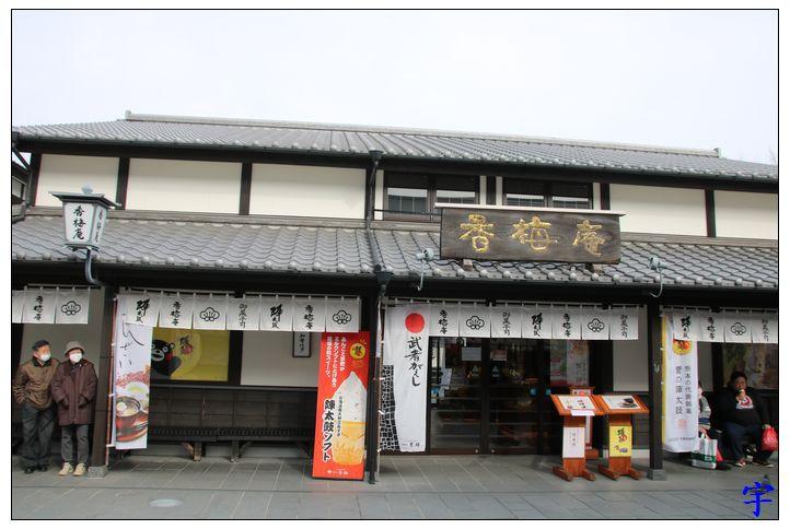 熊本城 (40).JPG