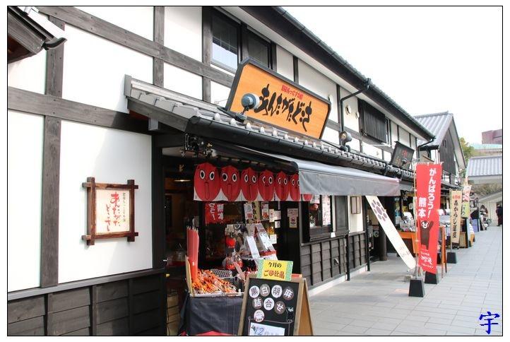熊本城 (46).JPG