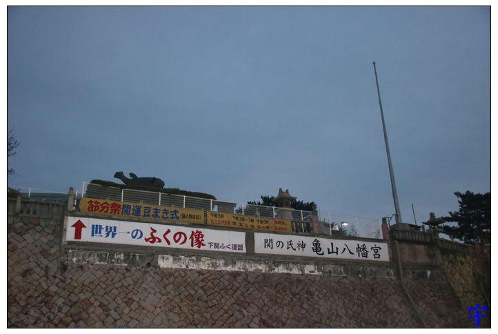龜山八幡宮 (1).JPG