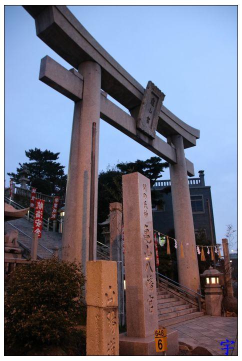 龜山八幡宮 (3).JPG