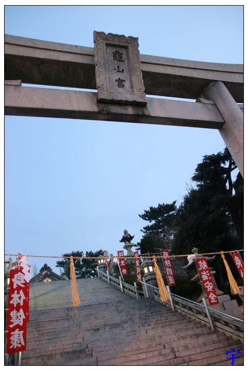 龜山八幡宮 (4).JPG
