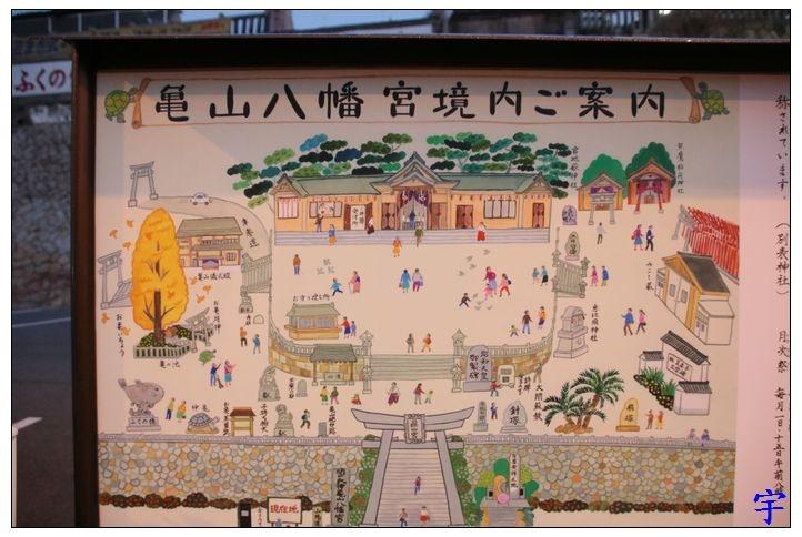 龜山八幡宮 (2).JPG
