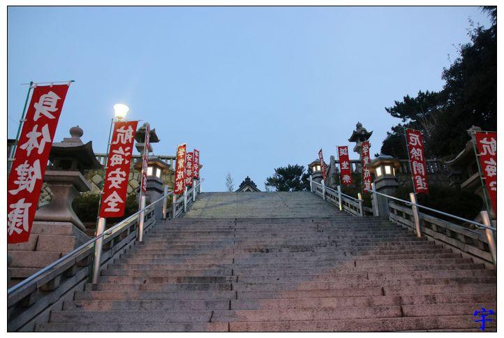 龜山八幡宮 (5).JPG