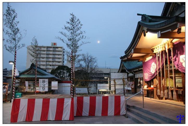 龜山八幡宮 (13).JPG