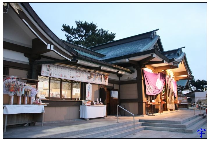 龜山八幡宮 (15).JPG